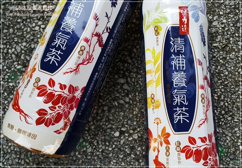 保力達清補養氣茶 06.jpg