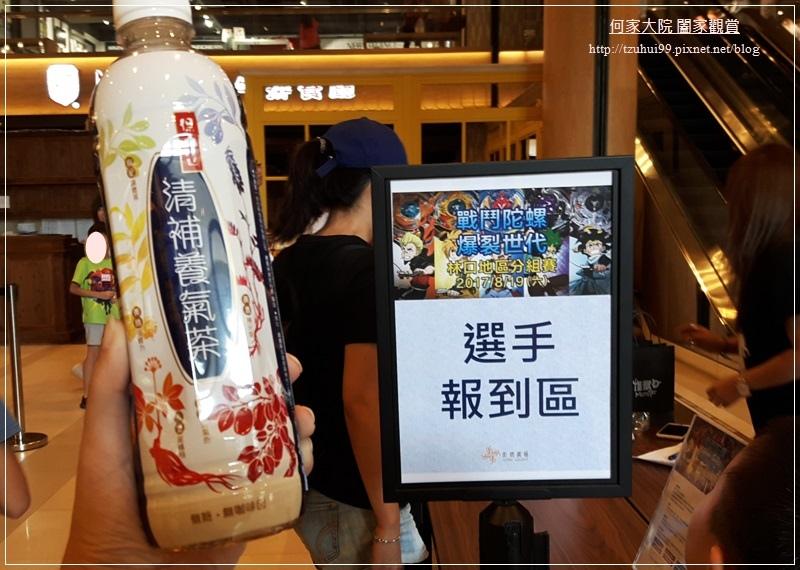 保力達清補養氣茶 10.jpg