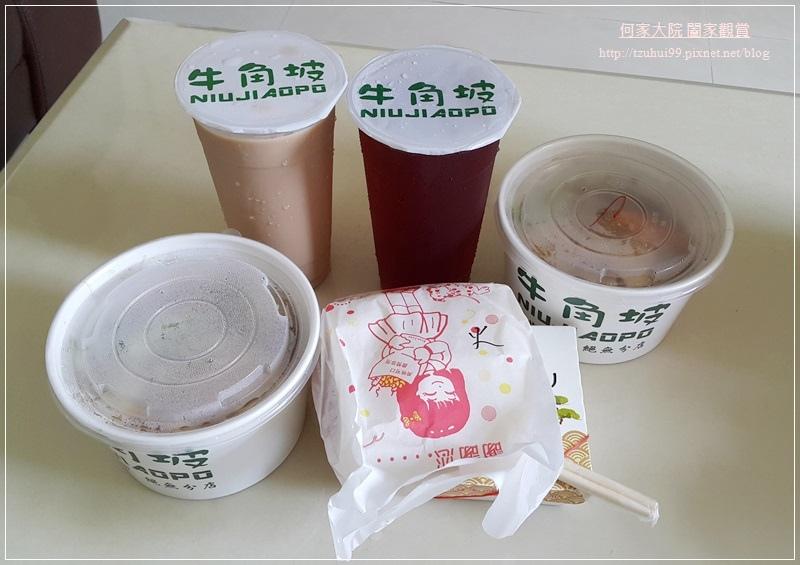 桃園龜山必吃美食早午餐牛角坡炒麵 05.jpg