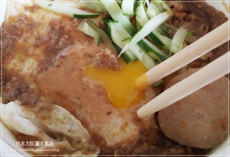 桃園龜山必吃美食早午餐牛角坡炒麵 16.jpg