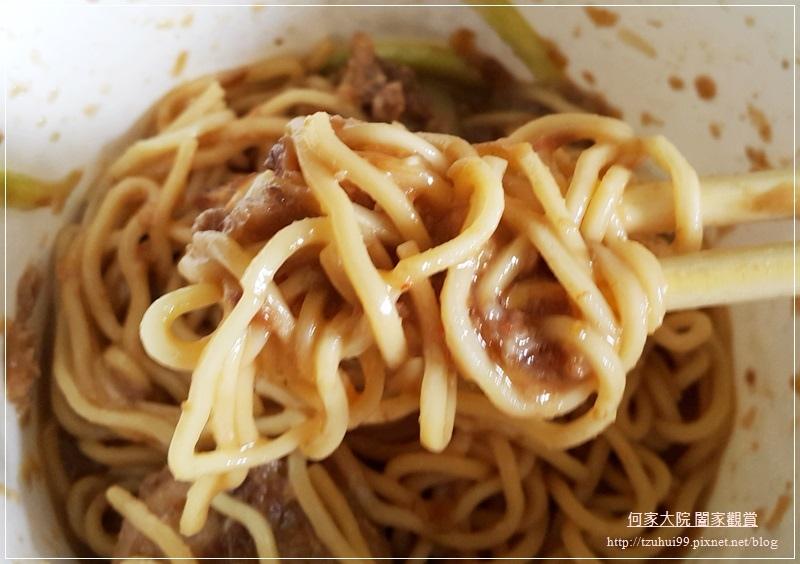 桃園龜山必吃美食早午餐牛角坡炒麵 19.jpg
