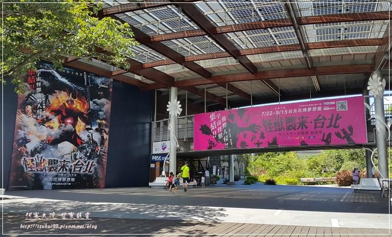 怪獸襲來.台北展覽(花博夢想館) 02.jpg