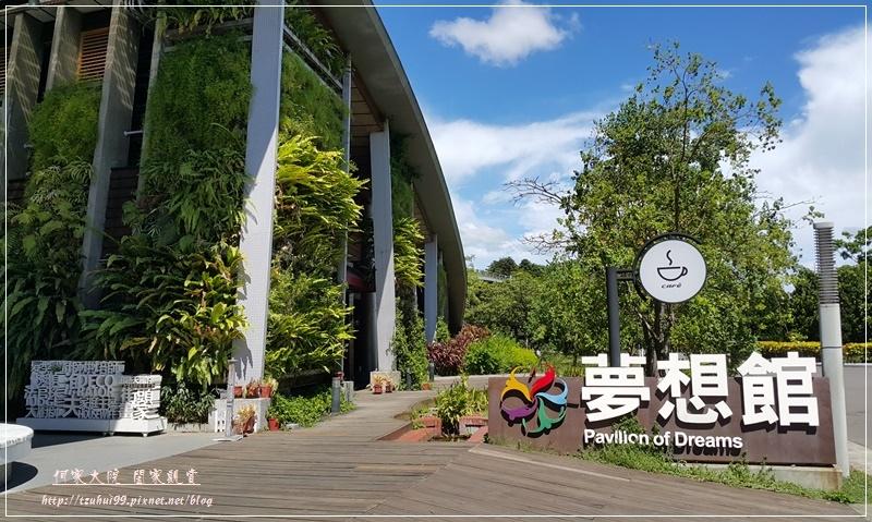 怪獸襲來.台北展覽(花博夢想館) 03.jpg