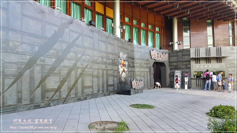 怪獸襲來.台北展覽(花博夢想館) 04.jpg