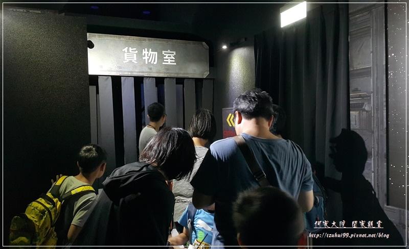 怪獸襲來.台北展覽(花博夢想館) 07.jpg