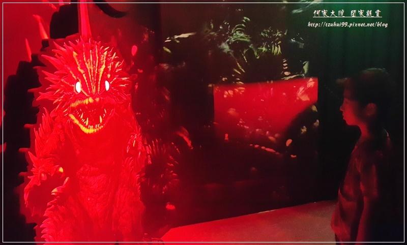 怪獸襲來.台北展覽(花博夢想館) 16.jpg