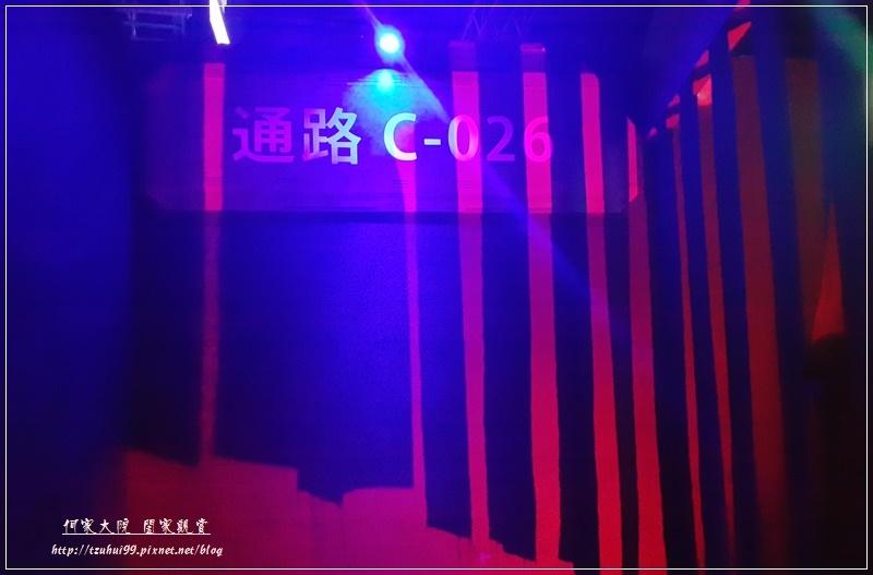 怪獸襲來.台北展覽(花博夢想館) 22.jpg
