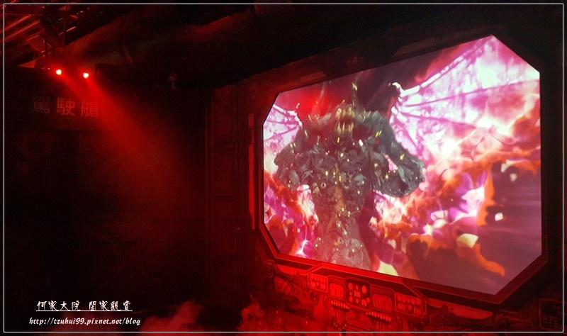 怪獸襲來.台北展覽(花博夢想館) 23.jpg