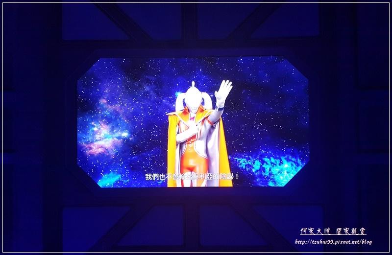 怪獸襲來.台北展覽(花博夢想館) 24.jpg
