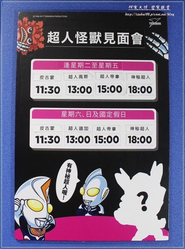 怪獸襲來.台北展覽(花博夢想館) 27-1.JPG