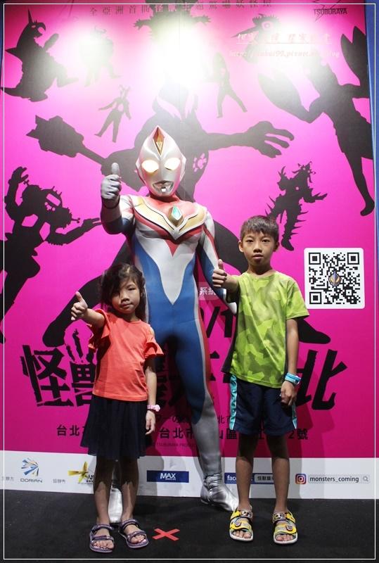 怪獸襲來.台北展覽(花博夢想館) 31-1.JPG