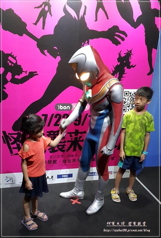 怪獸襲來.台北展覽(花博夢想館) 31-2.jpg