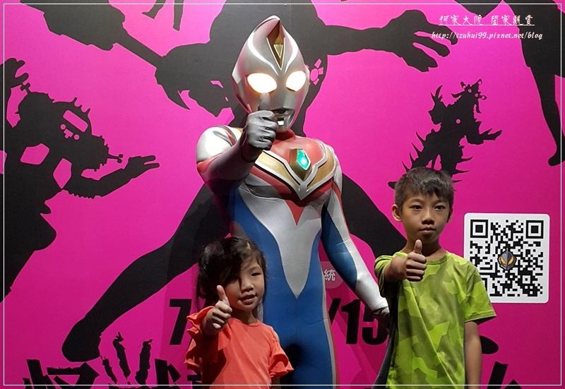 怪獸襲來.台北展覽(花博夢想館) 31-3.jpg