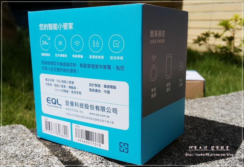 EQL宜優科技智能安全套裝組 04.jpg