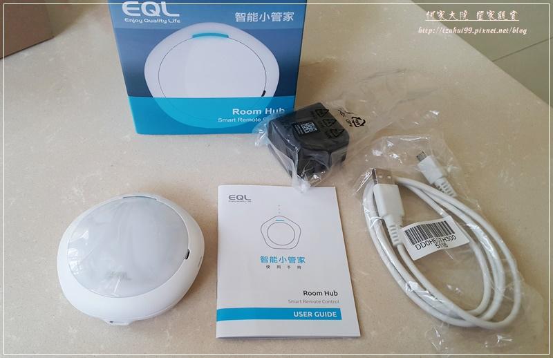 EQL宜優科技智能安全套裝組 05.jpg