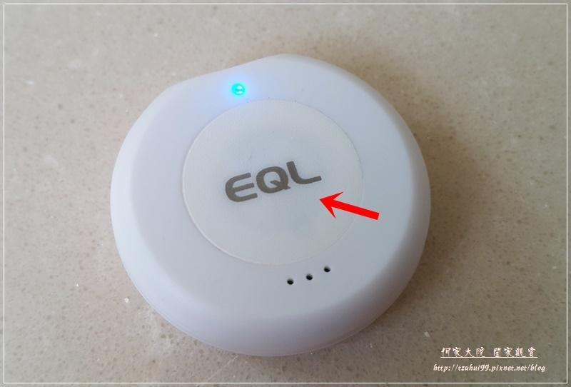EQL宜優科技智能安全套裝組 13.jpg