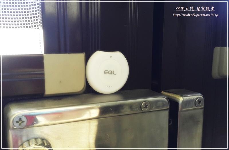 EQL宜優科技智能安全套裝組 16.jpg