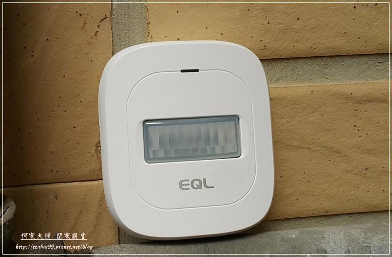EQL宜優科技智能安全套裝組 25.jpg