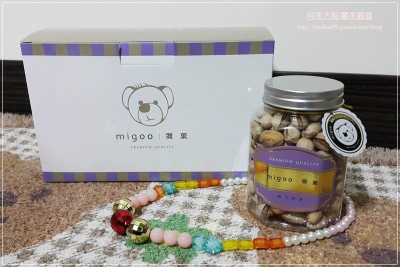 彌果migoo頂級堅果禮盒 02.jpg