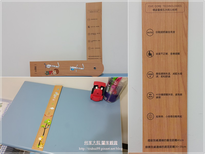 【TOVIN】兒童智能護眼檯燈 11.jpg