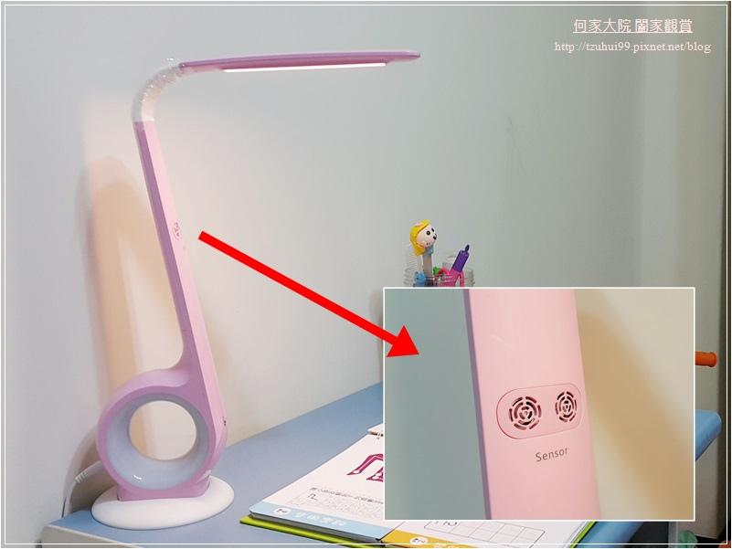 【TOVIN】兒童智能護眼檯燈 16.jpg