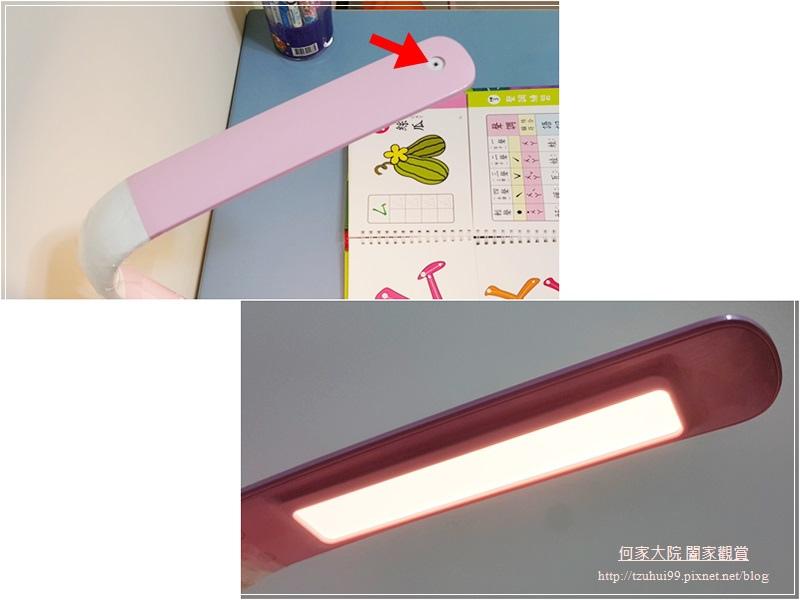 【TOVIN】兒童智能護眼檯燈 17.jpg