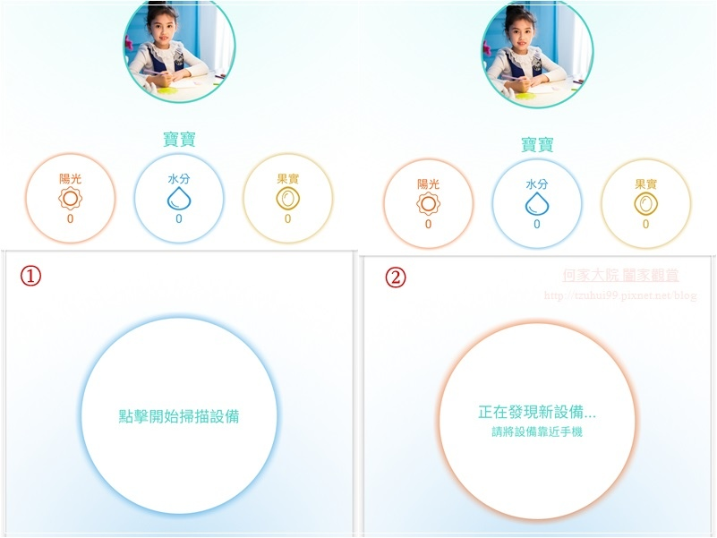【TOVIN】兒童智能護眼檯燈 24.jpg