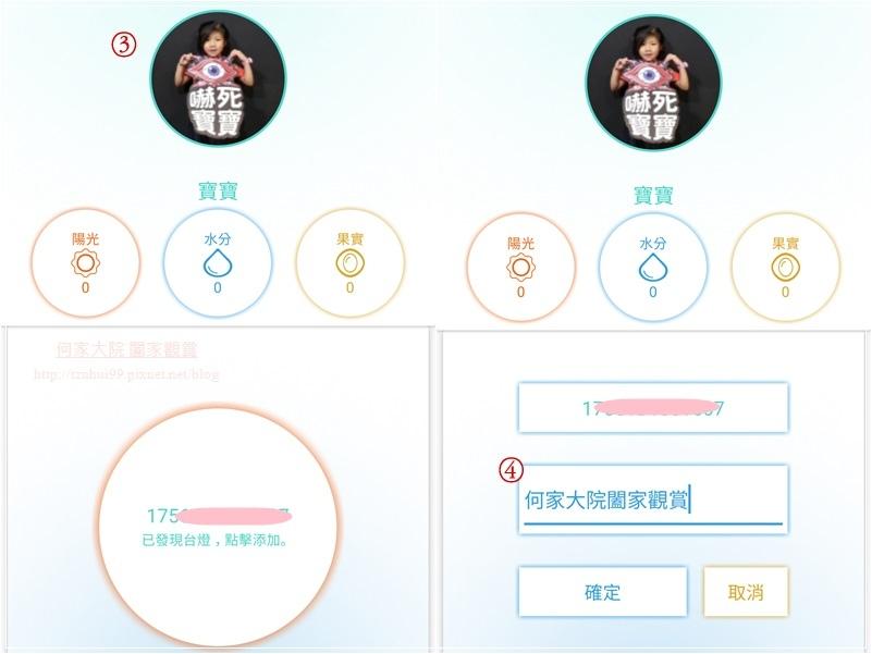 【TOVIN】兒童智能護眼檯燈 25.jpg