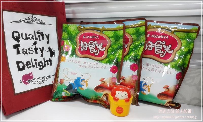 【旭家好食光】蒟蒻即食包 01.jpg