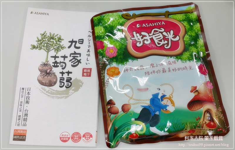 【旭家好食光】蒟蒻即食包 02.jpg