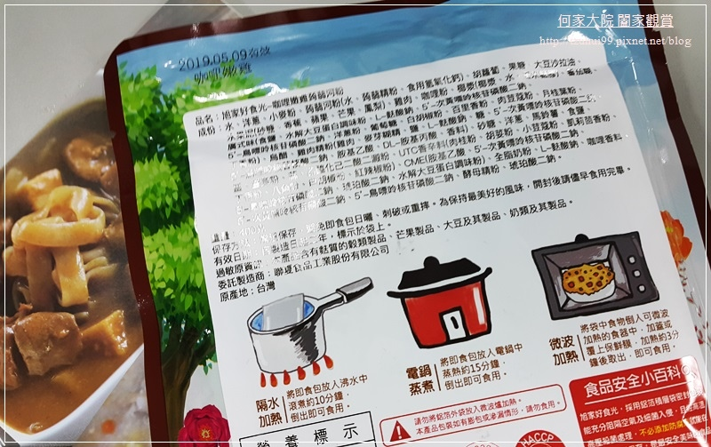 【旭家好食光】蒟蒻即食包 06.jpg