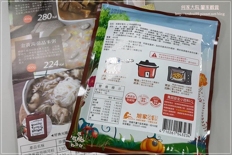 【旭家好食光】蒟蒻即食包 08.jpg