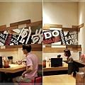 日本大阪一風堂博多拉麵近阿倍野,天王寺站 05.jpg