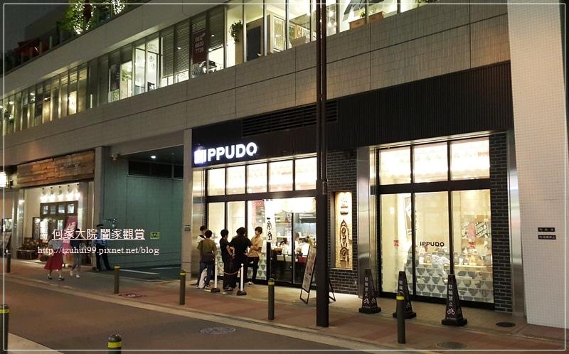 日本大阪一風堂博多拉麵近阿倍野,天王寺站 24.jpg
