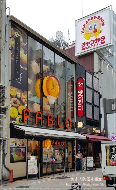 大阪熱門必吃甜點Pablo半熟起司塔(心齋橋店) 02.jpg