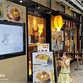 大阪熱門必吃甜點Pablo半熟起司塔(心齋橋店) 06.jpg