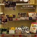 大阪熱門必吃甜點Pablo半熟起司塔(心齋橋店) 26.jpg