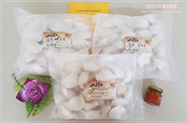 山東泰安手工水餃+手工辣椒醬 01.jpg