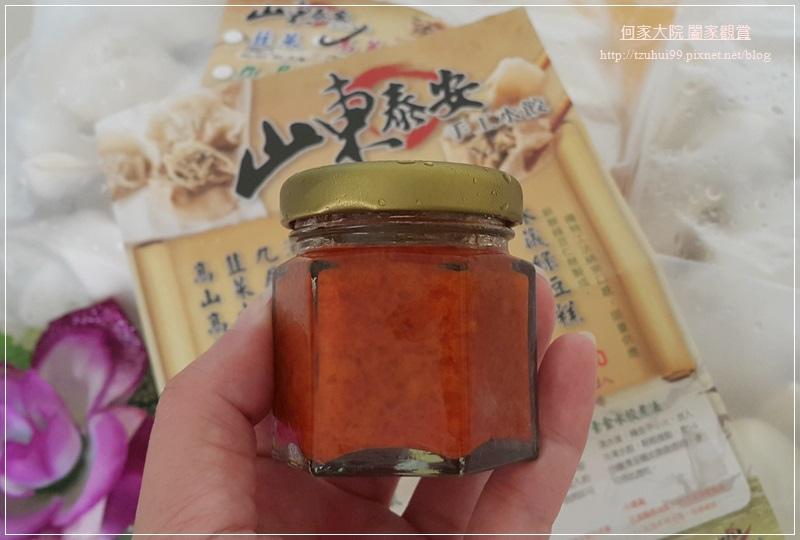 山東泰安手工水餃+手工辣椒醬 07.jpg