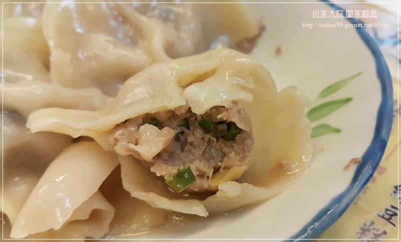 山東泰安手工水餃+手工辣椒醬 14.jpg
