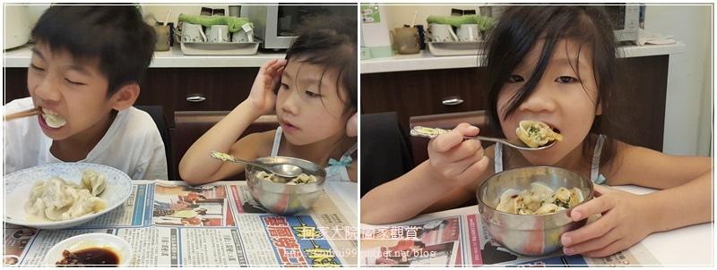 山東泰安手工水餃+手工辣椒醬 22.jpg