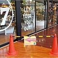 大阪室內親子景點樂高LEGOLAND Discovery center(使用大阪周遊卡無料免費) 03.jpg