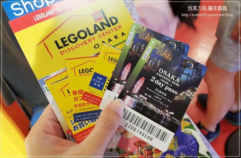 大阪室內親子景點樂高LEGOLAND Discovery center(使用大阪周遊卡無料免費) 05.jpg
