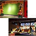 大阪室內親子景點樂高LEGOLAND Discovery center(使用大阪周遊卡無料免費) 07.jpg