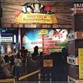 大阪室內親子景點樂高LEGOLAND Discovery center(使用大阪周遊卡無料免費) 11.jpg