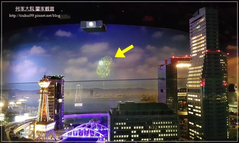 大阪室內親子景點樂高LEGOLAND Discovery center(使用大阪周遊卡無料免費) 22.jpg