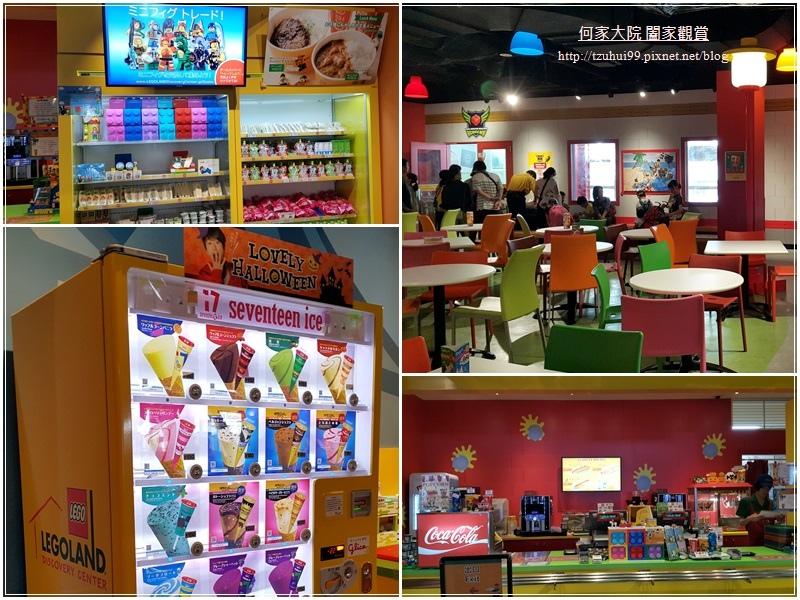 大阪室內親子景點樂高LEGOLAND Discovery center(使用大阪周遊卡無料免費) 30.jpg