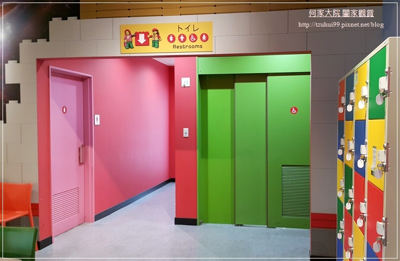大阪室內親子景點樂高LEGOLAND Discovery center(使用大阪周遊卡無料免費) 31.jpg