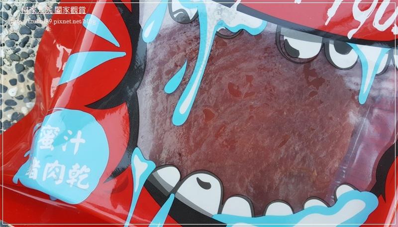 新東陽美味肉乾50週年限量大嘴包 03-1.jpg