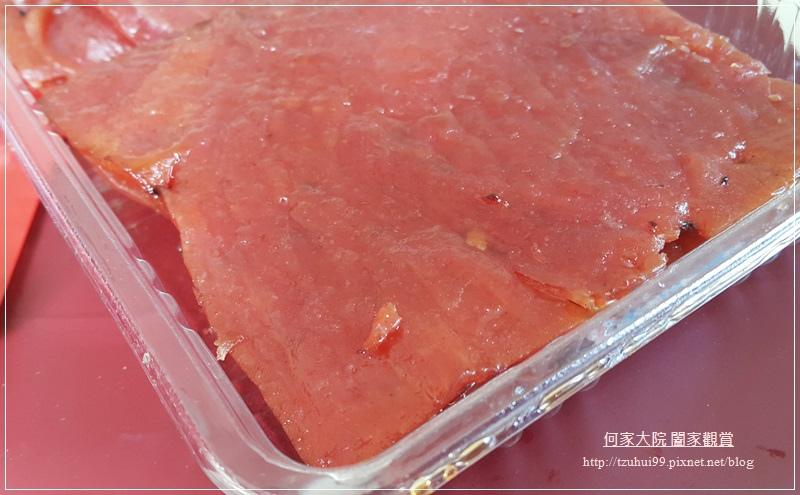 新東陽美味肉乾50週年限量大嘴包 06.jpg
